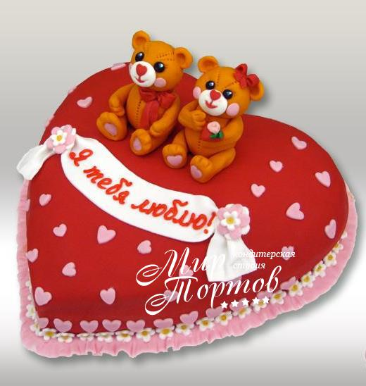 Торт сердечка с мишками