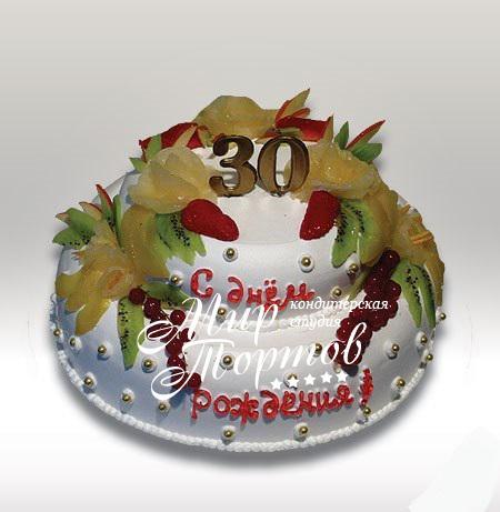 Торт на 30 лет девушке