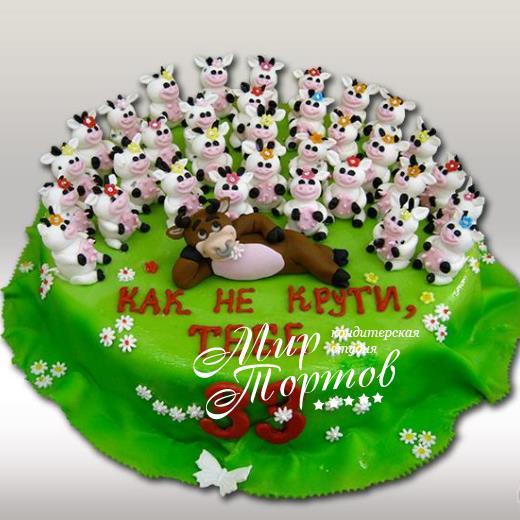 Торт с коровами