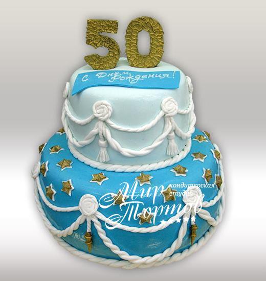Торт для мужчины на 50 лет