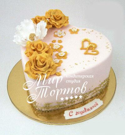 Торт с годовщиной