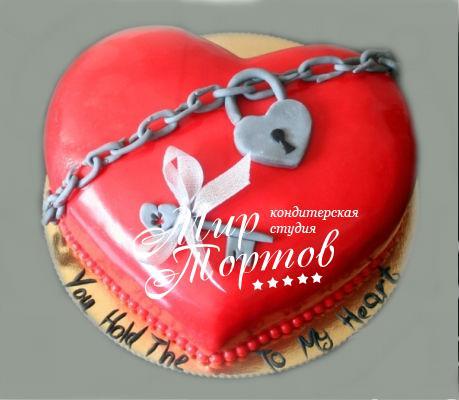 Торт сердечко с ключом