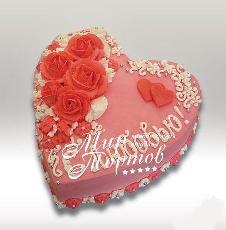 Торт сердечка с любовью