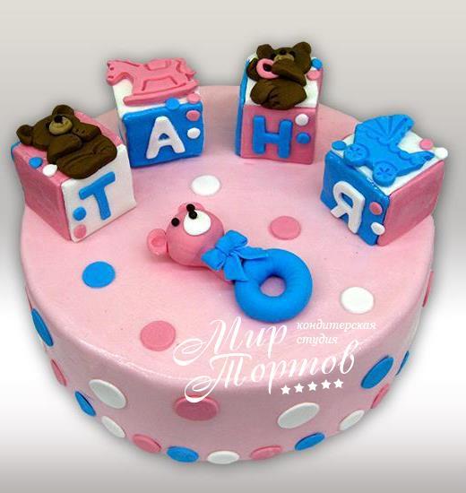 Торт с погремушками